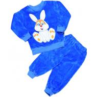 """05-4363 """"Зайчишка"""" Комплект велюровый, 68-74, голубой"""
