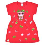 09-37811 Платье для девочки, 3-7 лет, малиновый