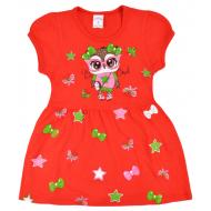 09-37818 Платье для девочки, 3-7 лет, коралловый