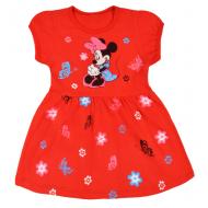 09-37823 Платье для девочки, 3-7 лет, фуксия