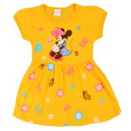 09-37821 Платье для девочки, 3-7 лет, желтый