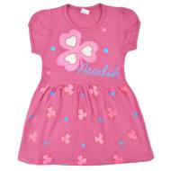 09-37828 Платье для девочки, 3-7 лет, сиреневый