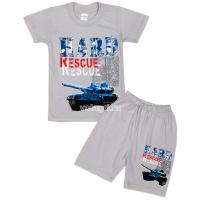"09-582135 ""Броня"" комплект футболка-шорты, 5-8 лет, серый"