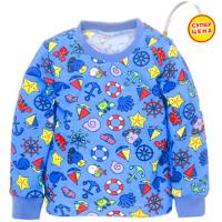 "09-25104 ""SEA TRIP"" Кофта для мальчика, 2-5 лет, голубой"
