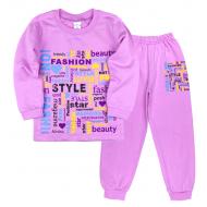 09-588203 Пижама для девочки, 5-8 лет, античная роза