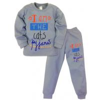 09-588101 Пижама для мальчика, 5-8 лет, стальной