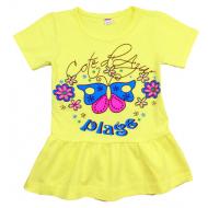 11-251471 Туника для девочки, 2-5 лет, желтый