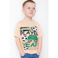 """11-580107 """"Player"""" Футболка для мальчика, 6-9 лет, бежевый"""