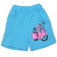 """11-582401 """"Pink Scooter"""" Шорты для девочек, 5-8 лет, бирюзовый"""