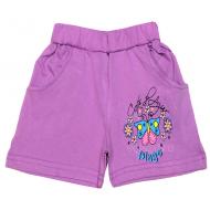 """11-582406 """"Butterfly"""" Шорты для девочек, 5-8 лет, лиловый"""