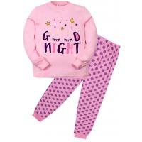 "11-9128201 ""Closed eyes"" Пижама для девочки, 9-12 лет, розовый"