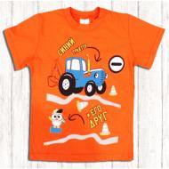 15-140165 Футболка для мальчика, 1-4 года, оранжевый