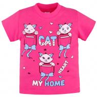 15-1402001 Футболка для девочки, 1-4 года, розовый