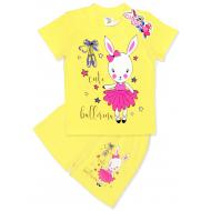"""15-142222 """"Ballerina"""" комплект, 1-4 года, желтый"""