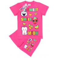 "15-142229 ""Sweet Smile"" комплект, 1-4 года, розовый"