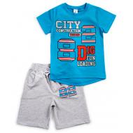 """15-252114 """"City"""" Комплект для мальчика, 5-8 лет"""