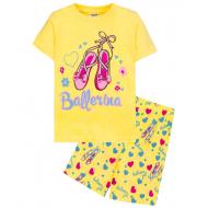 """15-252204 """"Ballerina"""" Комплект для девочки, 2-5 лет, желтый"""