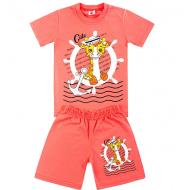 15-582222 Комплект для девочки, 5-8 лет, коралловый