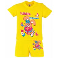 15-58235 Комплект для девочки, 5-8 лет, желтый