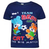 17-250113 Футболка для мальчика, 2-5 лет, синий