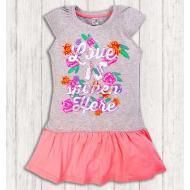 17-378014 Платье для девочки, 3-7 лет, розовый\меланж