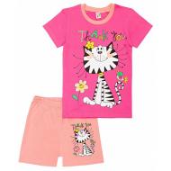 17-69208 Комплект для девочки, 6-9 лет, розовый\персик