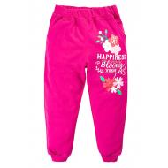 17-1225 Брюки для девочек с карманами, 2-5 лет, т-розовый