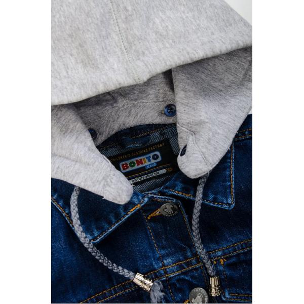 20-731 Куртка для мальчика, 7-11 лет, джинс, серый