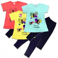 "47-575207 ""Butterfly"" Комплект для девочки, 5-7 лет, микс"
