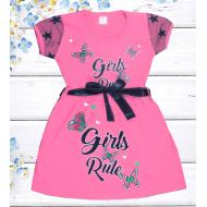 "47-06372 ""Girls Rule"" Платье для девочки, фуксия"