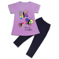 """47-575201 """"Butterfly"""" Комплект для девочки, 5-7 лет, св-сиреневый"""