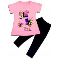"""47-575204 """"Butterfly"""" Комплект для девочки, 5-7 лет, св.розовый"""