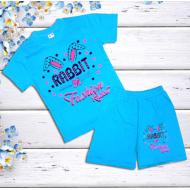 47-142202  Комплект для девочки, 1-4 года, голубой