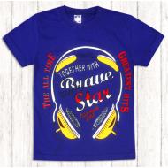 47-580106 Футболка для мальчика, 5-8 лет, синий