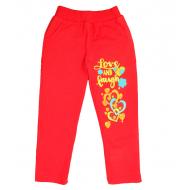 47-379201 Брюки для девочек с карманами, 3-7 лет, коралловый