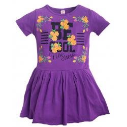 11-58803 Платье для девочки, 5-8 лет, сиреневый