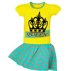 """11-585251 """"QUEEN"""" комплект с юбкой, 5-8 лет, желтый"""
