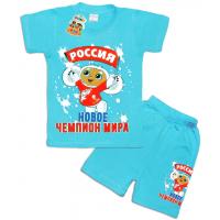 """10-142140 """"РОССИЯ"""" Комплект футболка-шорты, 1-4 года, бирюза"""