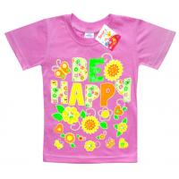"""5902-031 """"Be Happy"""" футболка для девочек, 5-9 лет, сирень"""