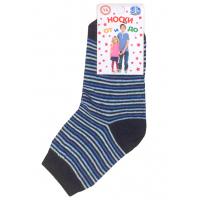 "L-0144 ""Комфорт-1"" Носки для мальчика"