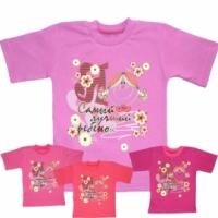 """44-2502119 """"Лучший ребенок"""" футболка для девочек, кулирка 2-5 лет"""