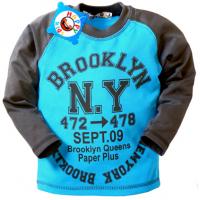 "10-37119 ""BROOKLYN"" Джемпер для мальчика, 2-х нитка, 3-7 лет"