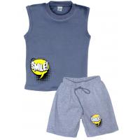 """11-582106 """"Smile!"""" комплект летний для мальчика, 5-8 лет, т-серый"""