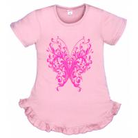 """11-69805 """"Butterfly"""" Платье, 6-9 лет, дымчатая роза"""