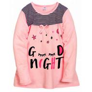 """11-812836 """"Good night""""  Сорочка для девочки, 8-12 лет, розовый"""