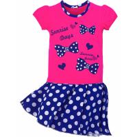 """11-585260 """"Бантики"""" комплект с юбкой для девочек, 5-8 лет, розовый"""