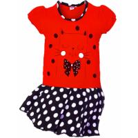 """11-585262 """"Котик"""" комплект с юбкой для девочек, 5-8 лет, красный"""